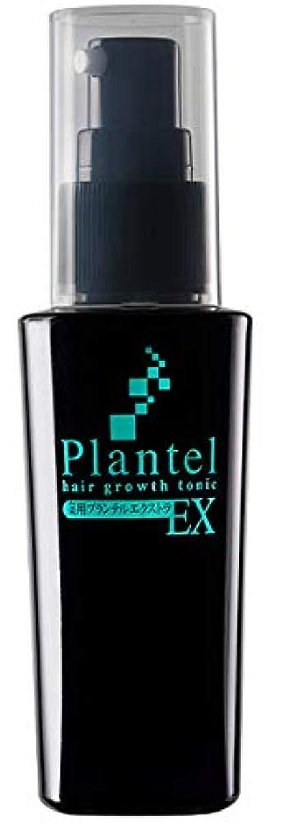 研究破壊的なカール株式会社ユーピーエス プランテルEX 50ml 約1か月分 リデンシル5%配合 アミノ酸 ふけかゆみ 無添加