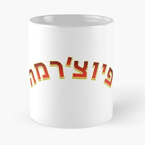 Mememecosmetics TV Logo Hebrew Show ??? International Taza de café con Leche 11 oz