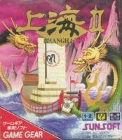 上海 2 【ゲームギア】