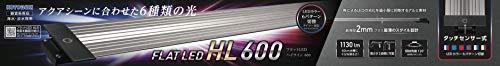 コトブキ 水槽 フラットLED HL600 1個 (x 1)