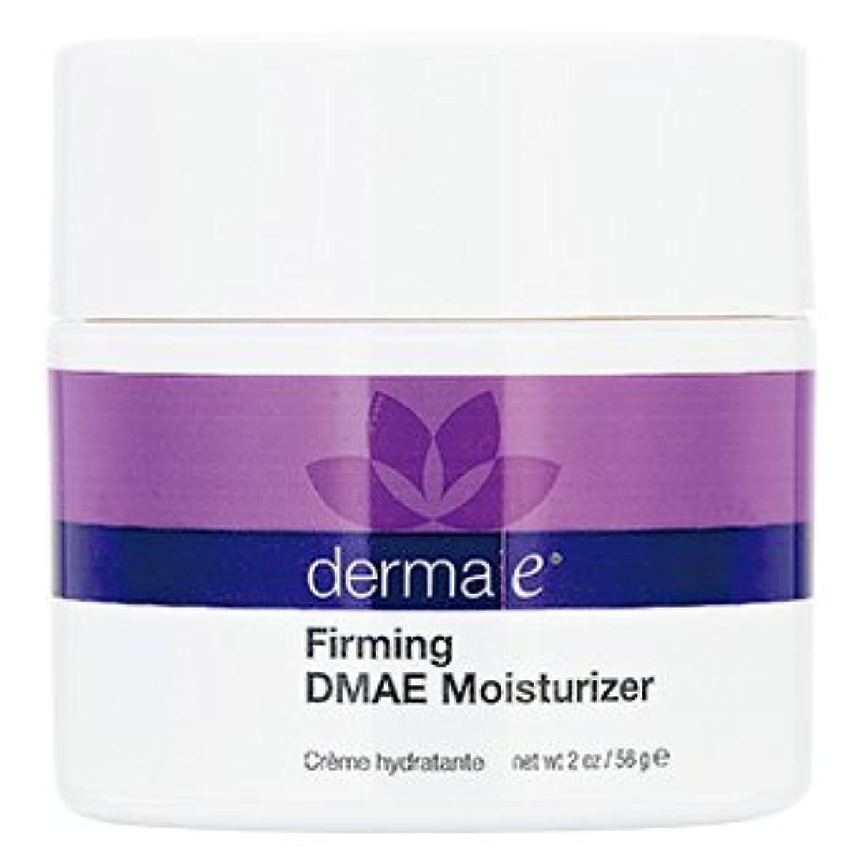 農場またはどちらか怒りダーマE(Derma E) DMAE アルファリポ酸 Cエスター クリーム 56g [海外直送][並行輸入品]