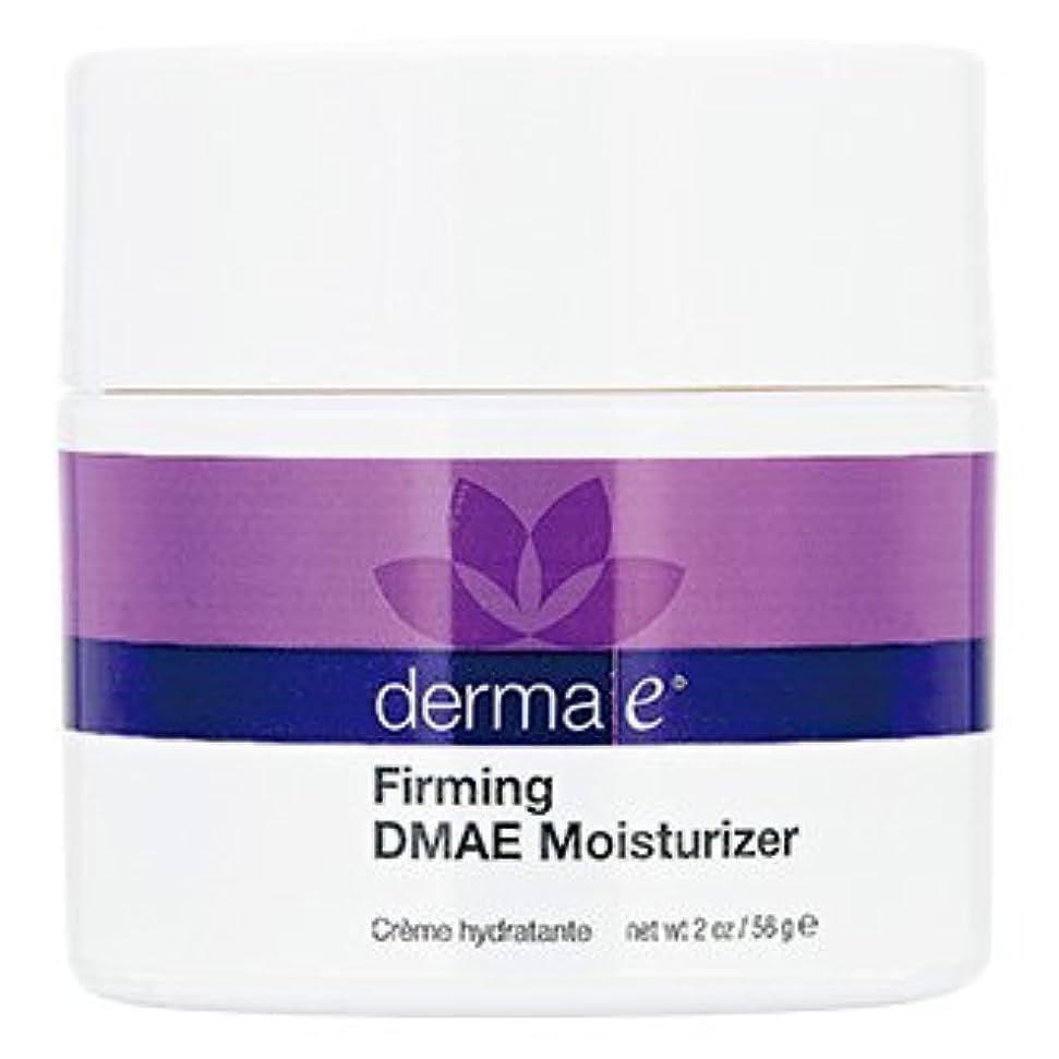 座標シビック受付ダーマE(Derma E) DMAE アルファリポ酸 Cエスター クリーム 56g [海外直送][並行輸入品]