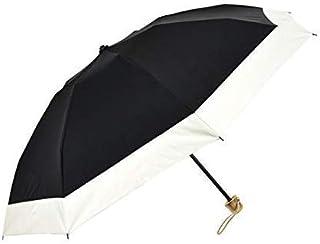 100%完全遮光 99%ではダメなんです! 【Rose Blanc】 日傘 晴雨兼用 UVカット 1級遮光 撥水 ブランド おしゃれ レディース かわいい 母の日 3段折り(傘袋) 50cm コンビ 3cb