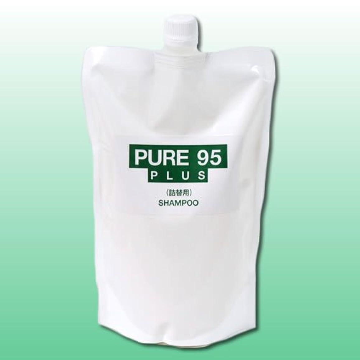 手数料拾う構成するパーミングジャパン PURE95(ピュア95) プラスシャンプー 700ml (草原の香り) 詰替用
