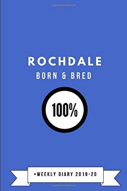 たるみベルト重々しいRochdale Born & Bred 100% ? Weekly Diary 2019-20