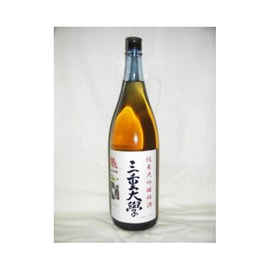 三重大學 純米大吟醸梅酒 1800ml 12度 [寒紅梅酒造 三重県 梅酒 日本酒ベース]