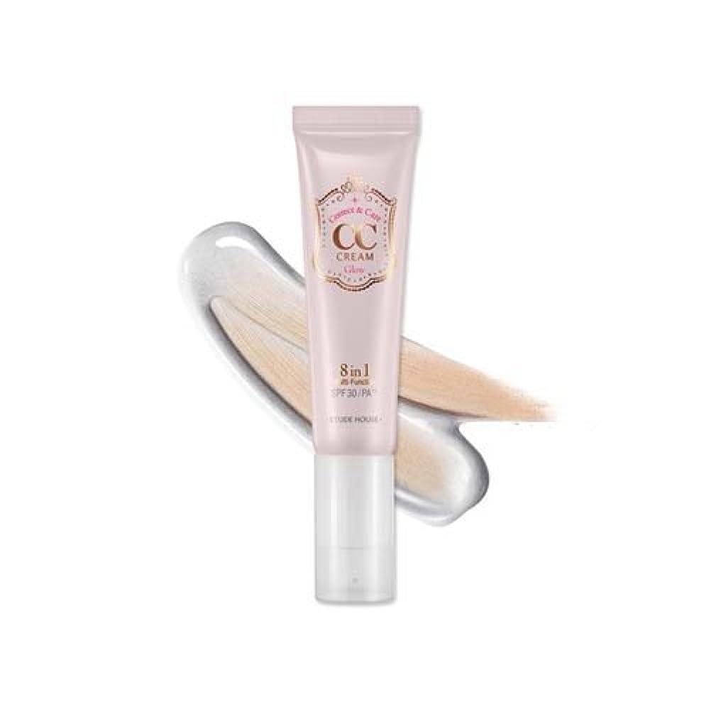 カレンダー知覚的再生的(3 Pack) ETUDE HOUSE CC Cream - #02 Glow (並行輸入品)