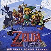 Best legend of the wind Reviews