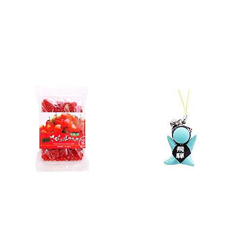 [2点セット] 収穫の朝 さくらんぼグラッセ ラム酒風味(180g)・さるぼぼ幸福ストラップ 【青】 / 風水カラー全9種類 合格祈願・出世祈願 お守り//