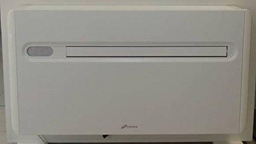 INNOVA 8HP | Klimaanlage ohne Außengerät | MONOBLOCK | Kühlen Heizen Entfeuchten | 1650 Watt Kühlleistung