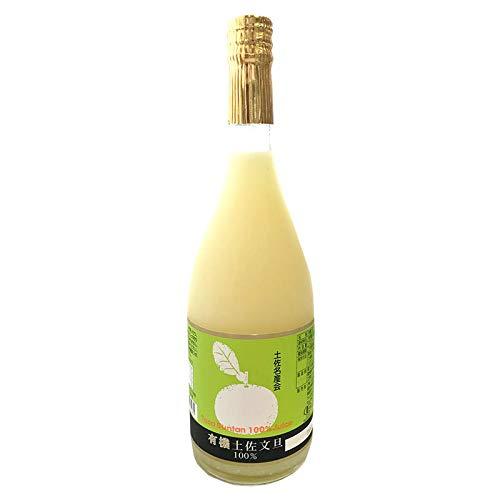 土佐の果汁 原液 有機土佐文旦100% 720ml×1瓶 無添加 保存料不使用 甘味 苦味 酸味のバランスが優れた果実だけを搾りました