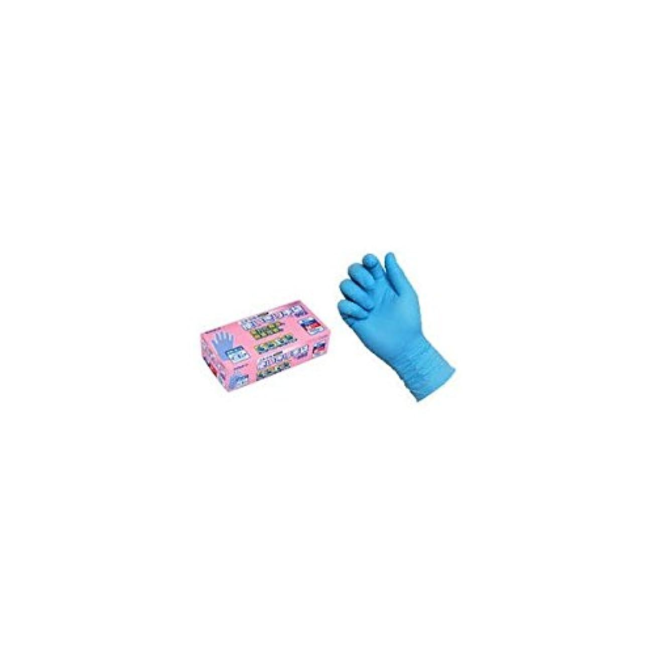 細分化する夢中後退するニトリル使いきり手袋 PF NO.992 S ブルー エステー 【商品CD】ST4762