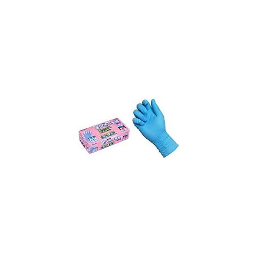 不良品技術的なグループニトリル使いきり手袋 PF NO.992 S ブルー エステー 【商品CD】ST4762