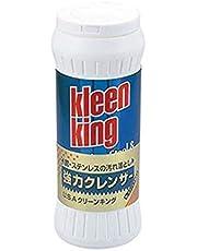 アズワン カパー&ステンレス用 クレンザー クリーンキング 400g/61-6752-74
