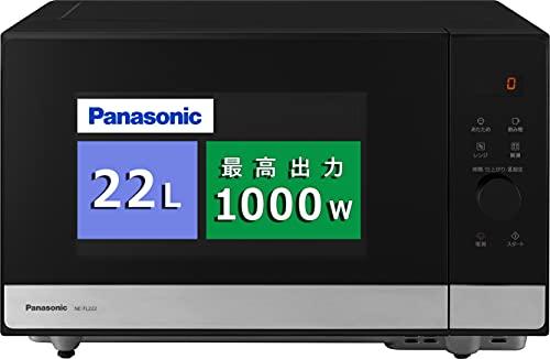 電子レンジ 22L フラットテーブル スピードあたため ヘルツフリー メタルブラック パナソニック(Panasonic) パナソニック NE-FL222-K