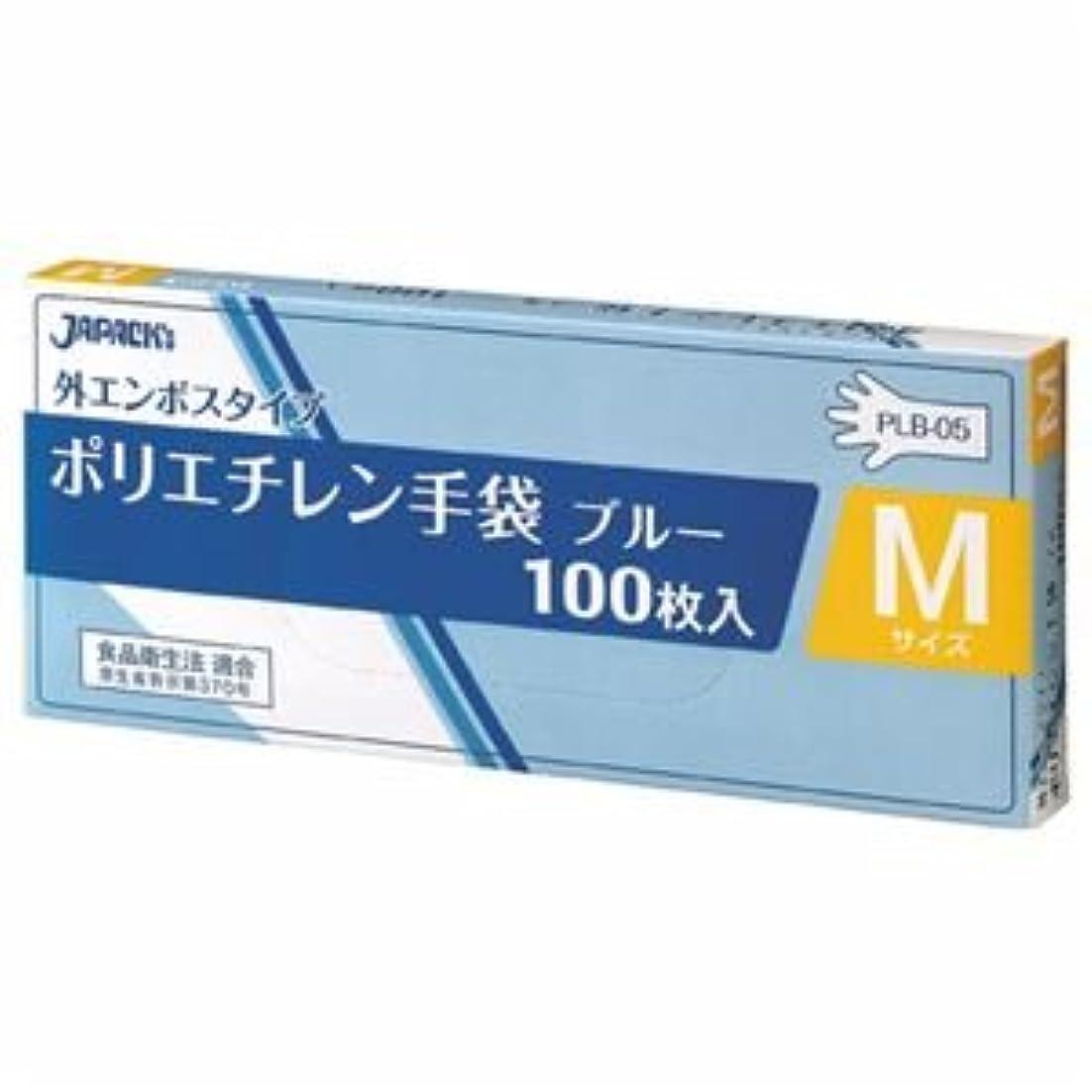 聖なる異常な摂氏(まとめ) ジャパックス 外エンボスLDポリ手袋BOX M 青 PLB05 1パック(100枚) 【×20セット】