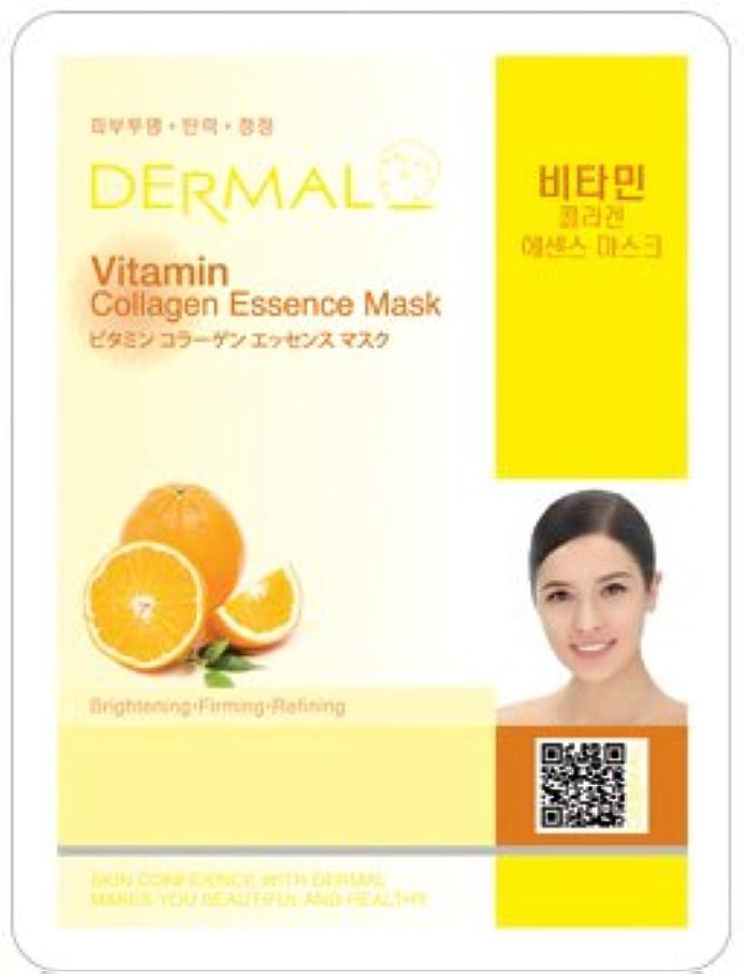 実行可能かもしれない間に合わせシートマスク ビタミン 100枚セット ダーマル(Dermal) フェイス パック
