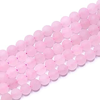 PLTbeads Gorgeous Rose Quartz Natural Gemstone Loose Beads 8mm Matte Round Approxi 15.5 inch DIY Bracelet Necklace for Jewelry Making