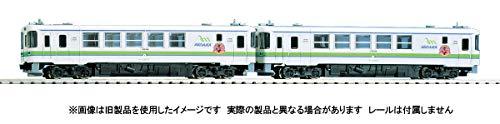 TOMIX Nゲージ JR キハ130形ディーゼルカー 日高線セット 2両 98092 鉄道模型 ディーゼルカー
