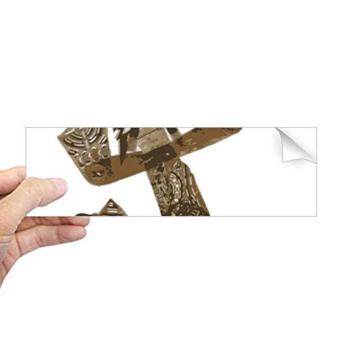 DIYthinker Traditionele Schaduw Spelen Decoratieve Schilderij Rechthoek Bumper Sticker Notebook Window Decal