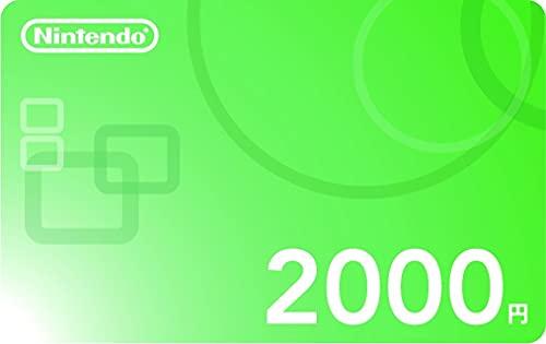 ニンテンドープリペイド番号 2000円|オンラインコード版