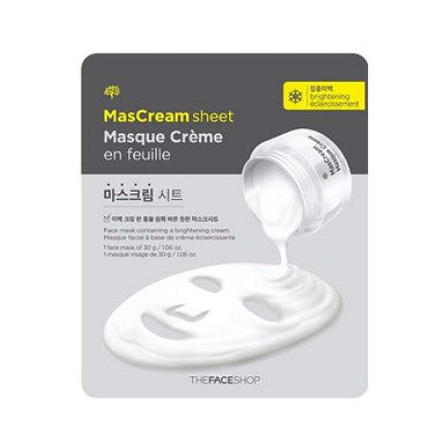 貫入給料操作The Face Shop (ザ?フェイスショップ) 集中ケアマスクリームシート30g(4種類/ 選択5枚)[並行輸入品]