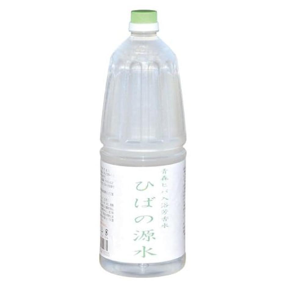 ワット者結果青森ひば蒸留水 ひばの源水1800ml