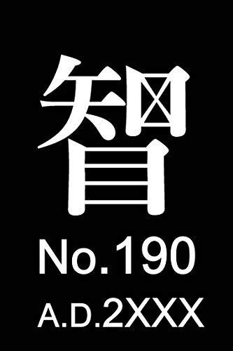 Patent free 190 Sex life of baseball club (Japanese Edition)