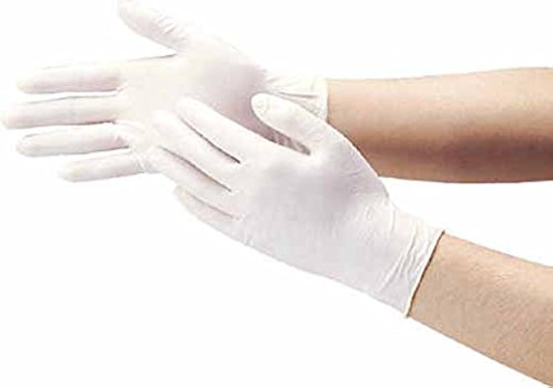 支出テストトンネルダンロップ N-211 天然ゴム極うす手袋100枚入 SSナチュラル N211SSN