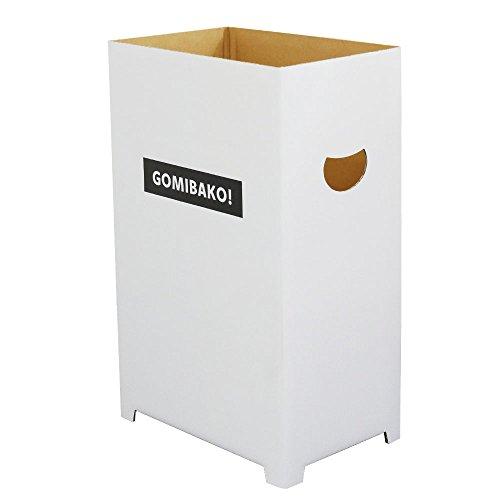ダンボる ダンボール ゴミ箱 40個セット 45リットル袋対応 段ボール箱 DG01-0040