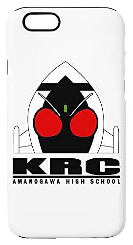 Kamen Rider Club Custodia Per Telefono Compatibile Con iPhone 6, iPhone 6S Copertura in Plastica + Silicone Dura Hard Plastic Cover