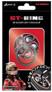 (9個まとめ売り) エアージェイ スマホGTリングRD AST-GTRINGRD