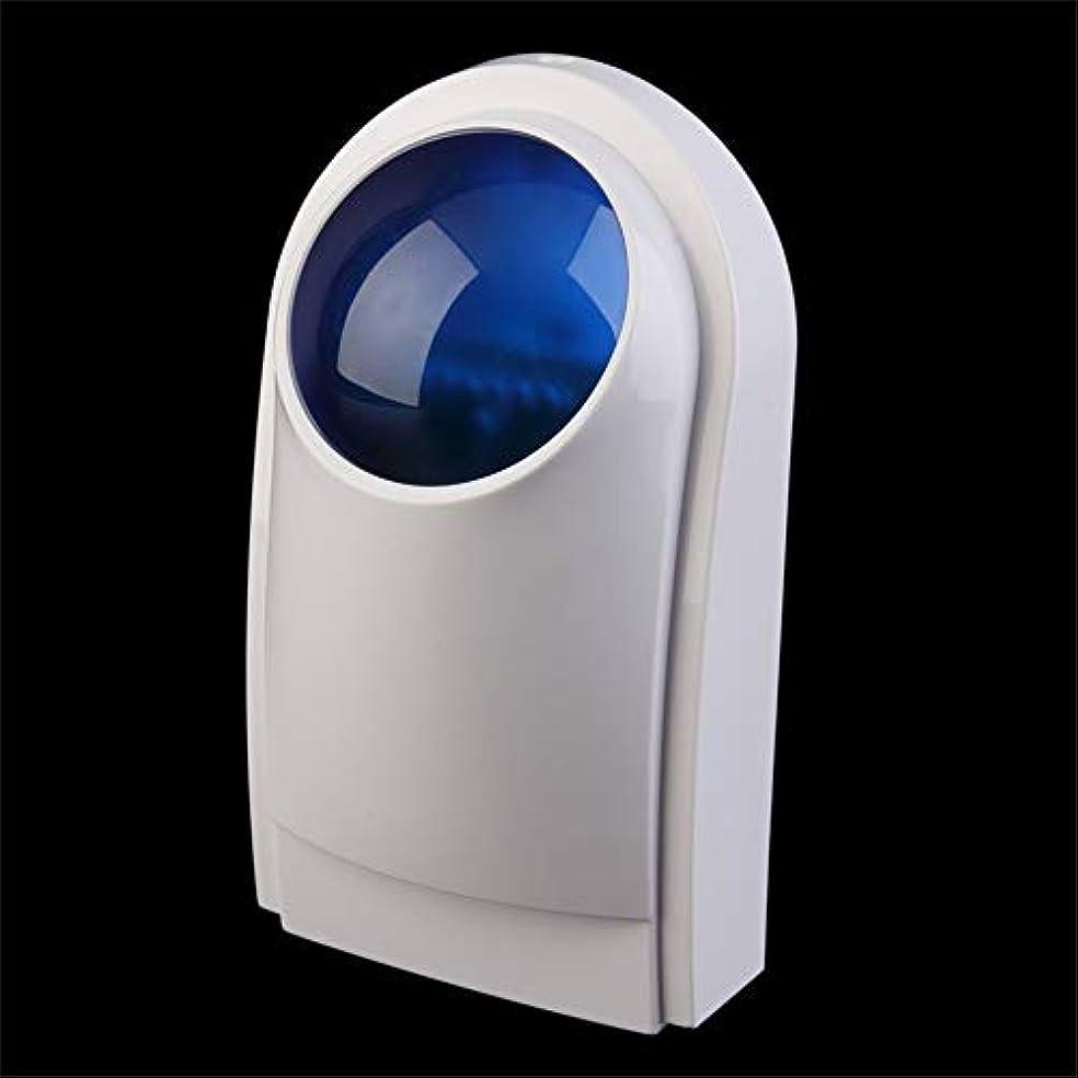 アイザックほのめかすみなさんBonni アラーム屋外防水フラッシュサイレンサウンドストロボフラッシュ警報サイレン用Wif GSM PSTNホームセキュリティ警報システム