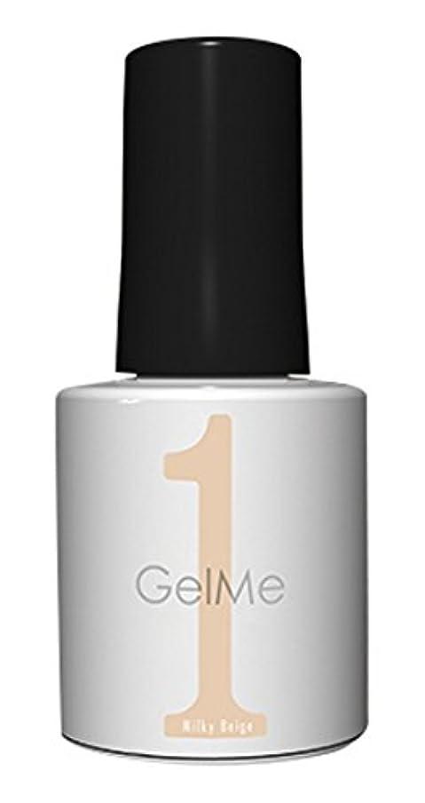 薄い合法偽ジェルミーワン(Gel me 1) 48 ミルキーベージュ 10ml