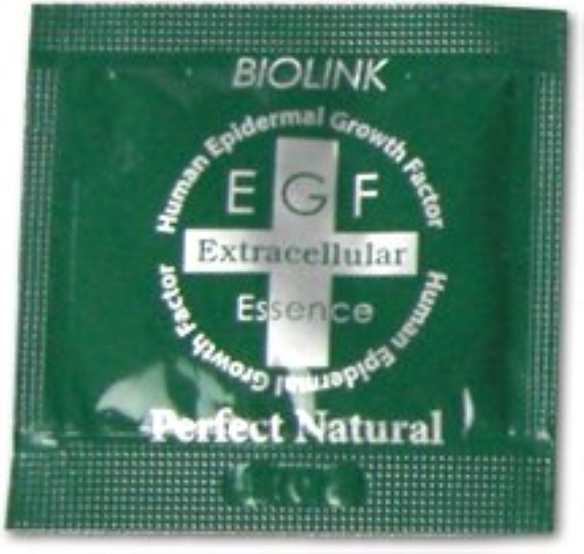 落ちた教室ハーネスバイオリンク EGF エクストラエッセンスPN(パーフェクトナチュラル) 分包 30個+1個おまけ付きセット