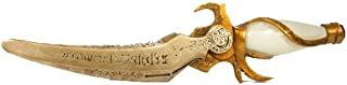 Best prince of persia sands of time dagger toy Reviews