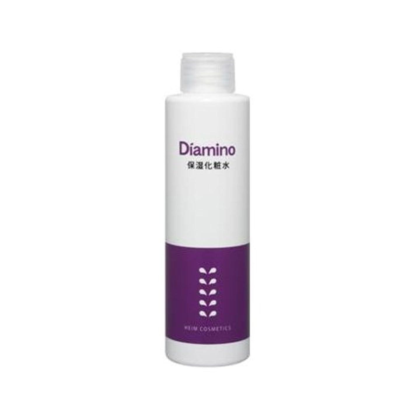 事実上銀行ワインハイム ディアミノ 保湿化粧水 150ml