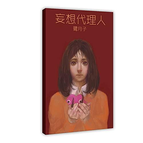 Poster sur toile de l'animé Paranoia Agent 6 - Décoration murale pour salon, chambre à coucher - Cadre : 40 x 60 cm