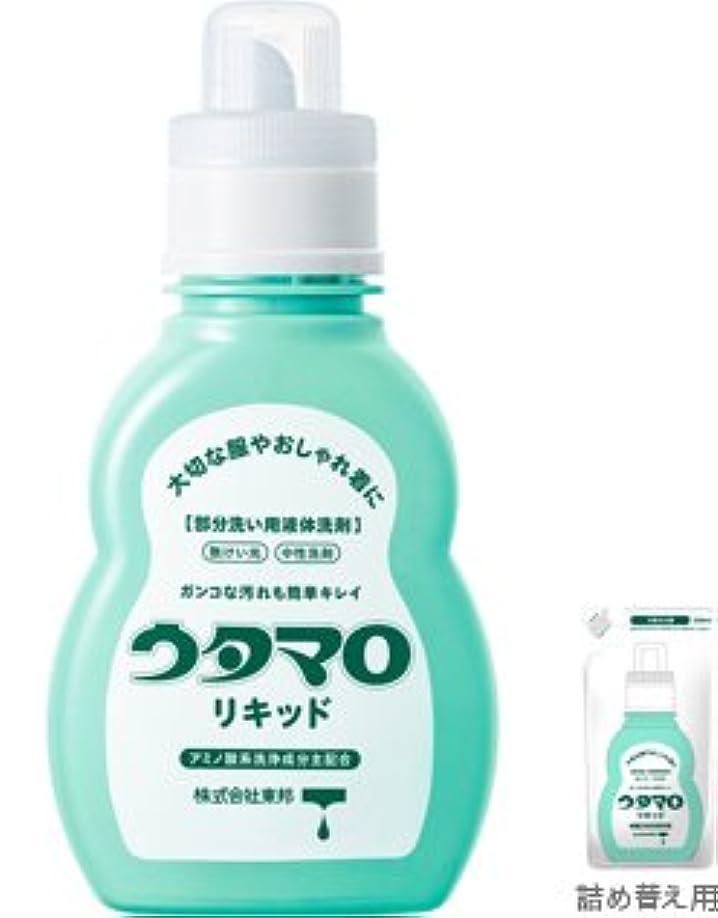 素晴らしい強要シリング東邦 ウタマロ リキッド 400ml 本体×24本セット (衣類部分洗い用液体洗剤)