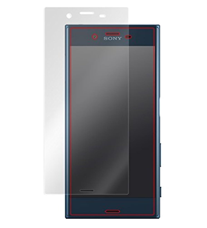 レンズダウンタウンギャラリー指紋が目立たない 反射防止液晶保護フィルム Xperia XZs SO-03J / SOV35 / Xperia XZ SO-01J / SOV34 表面用 OverLay Plus OLSO01J/F/12