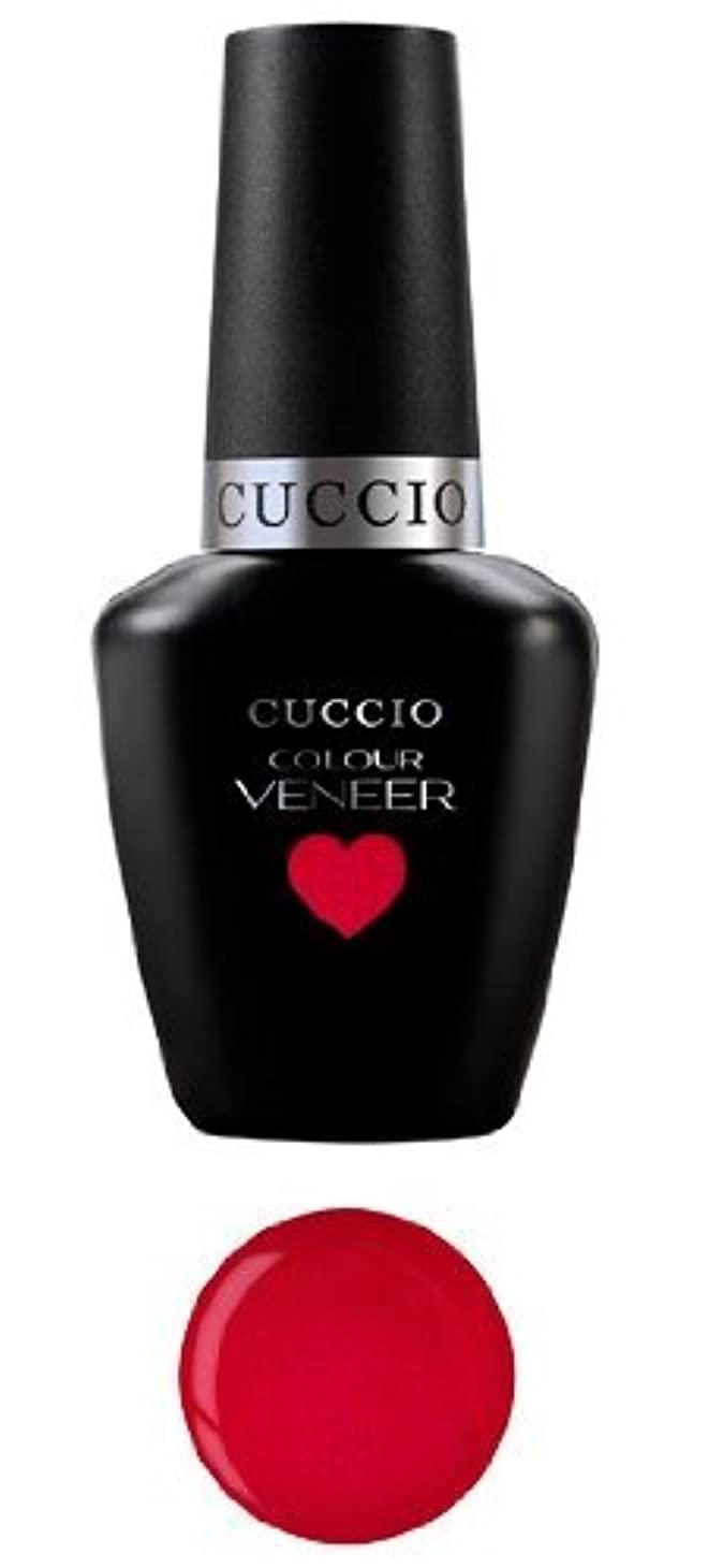 強います失業喜劇Cuccio Colour Veneer LED/UV Gel Polish - Red Lights in Amsterdam - 0.43oz / 13ml