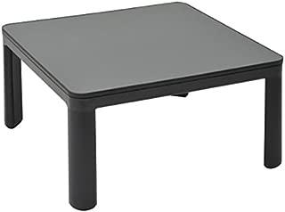 YAMAZEN ESK-75-B Casual Kotatsu Japanese Heated Table 75x75 cm Black