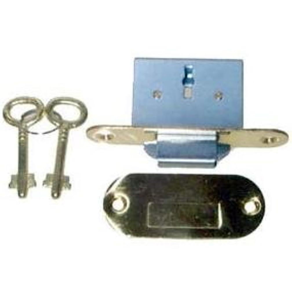LRT-6 Brass Full Mortise Round ROLL TOP Desk Lock & Skeleton Keys + Free Bonus (Skeleton Key Badge)
