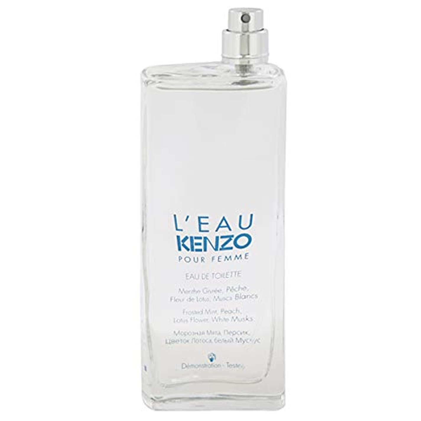 パール爆発物支援◆テスター品【KENZO】香水◆ケンゾー ローパケンゾー プールフェム オードトワレEDT 100ml◆