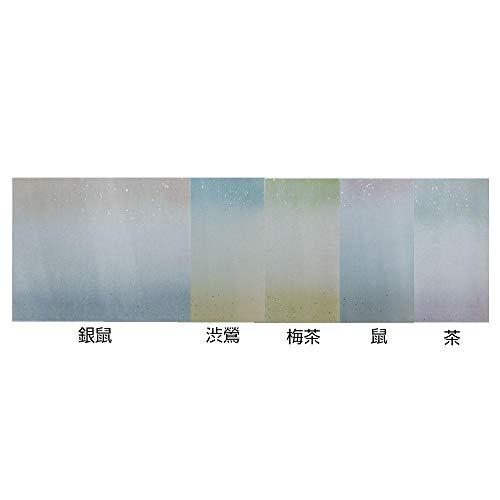 スギウラ 料紙 楮紙 全懐紙 10枚 18GPH