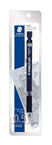 製図用シャープペンシル 0.5mm ナイトブルー 925 35-05N