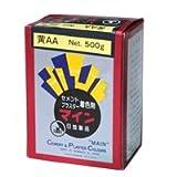 マイン 黄AA セメント、プラスター着色剤 500g