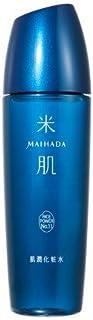 美肌 ( maihada ) 肌肤滋润化妆水