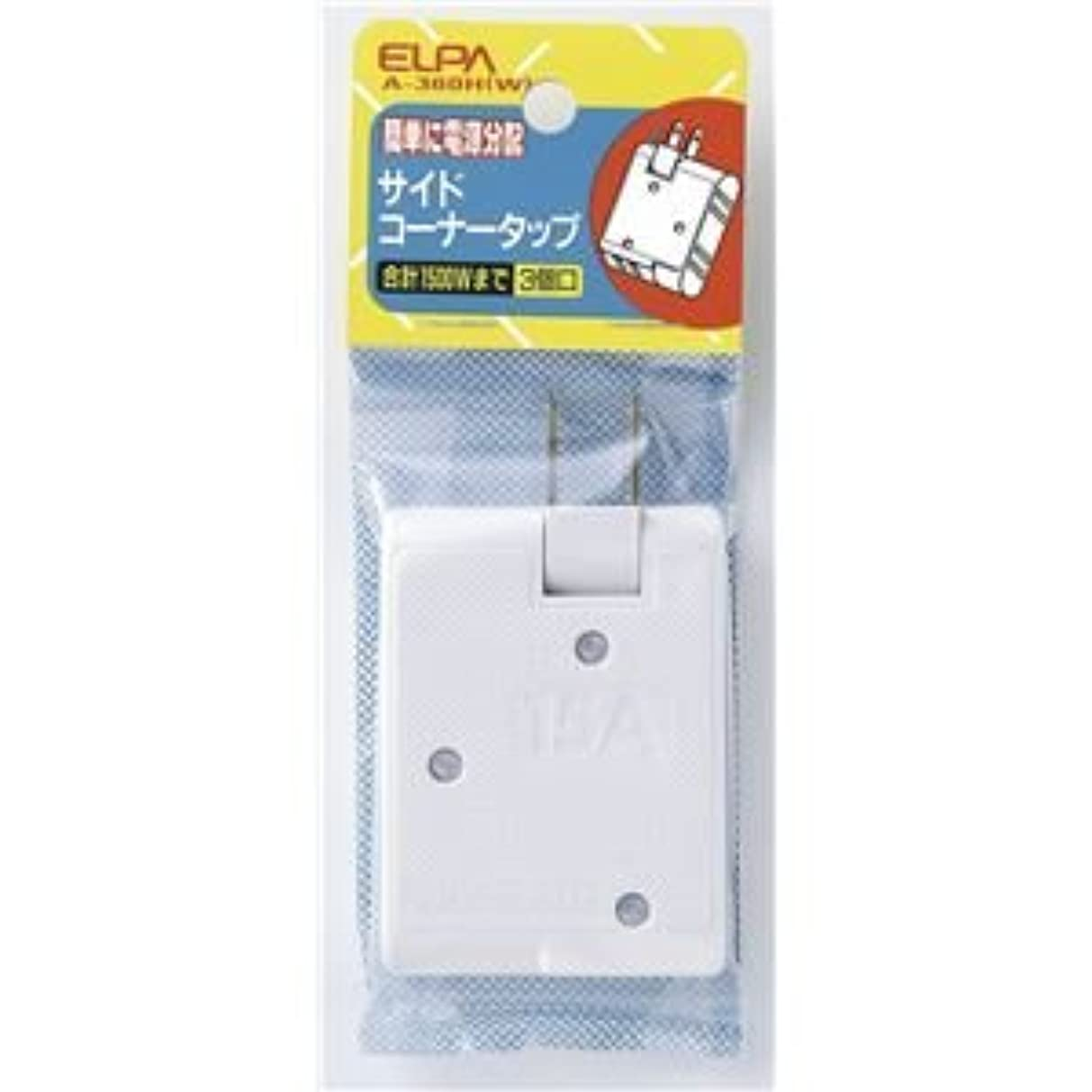 オーケストラパンサー作動する(業務用セット) ELPA サイドコーナータップ 3個口 ホワイト A-360H(W) 【×30セット】