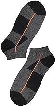 John Gladstone Men's Trainee Socks